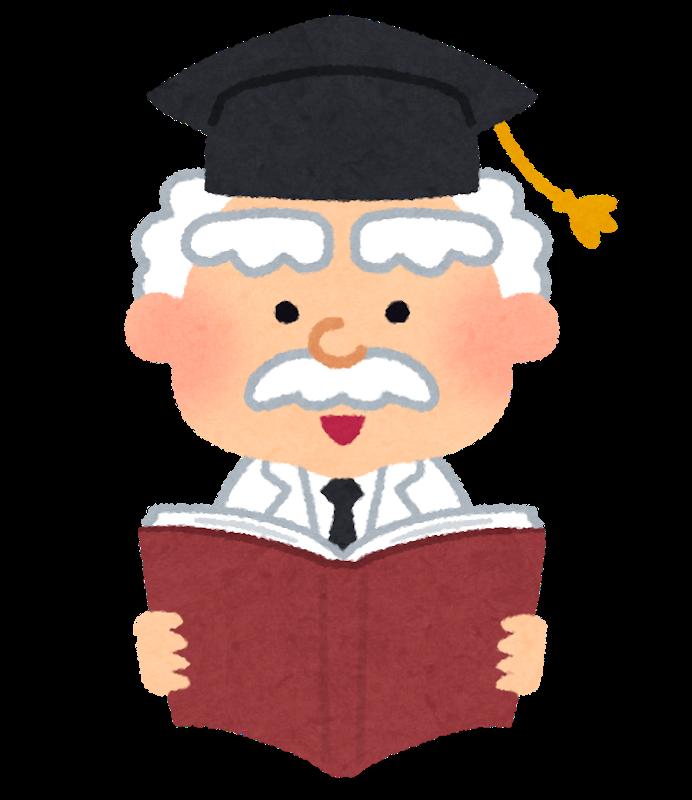 サンデル教授